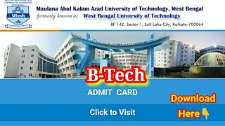 WB MAKAUT ADMIT CARD DOWNLOAD /B-Tech Semester Admit card download