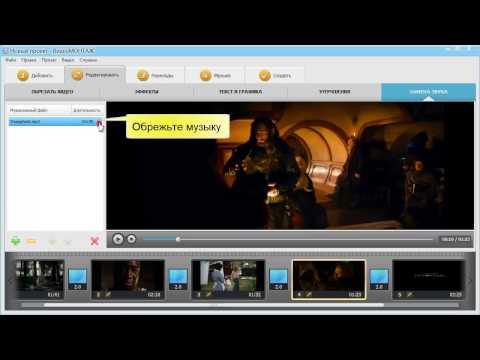 Как улучшить качество видео: подробная инструкция