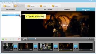 Как улучшить качество видео: подробная инструкция(Как улучшить качество видео? Воспользуйтесь удобным видео редактором «ВидеоМОНТАЖ»: http://video-editor.su/ Програм..., 2014-04-04T06:57:41.000Z)