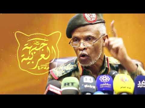 V.F.M.style - Khartoum / الخرطوم ( Sudanese Trap  )