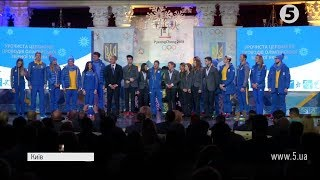 Зимові Олімпійські ігри-2018: українська збірна вирушила до Південної Кореї