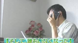 「そして、誰も…」藤原竜也「オリジナル」サスペンス 「テレビ番組を斬...
