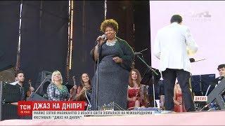 Джаз на Дніпрі 2017  володарі  Греммі  заспівали для українців