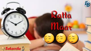 Exam Time Motivational Song Whatsapp Status | Ratta Maar | Examblock