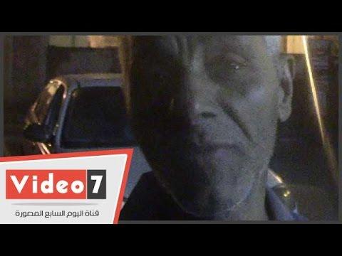 اليوم السابع : بالفيديو.. مواطن يطالب بحل مشكلة القمامة بشبرا الخيمة