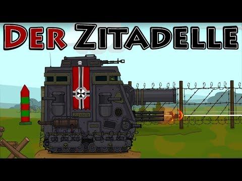 Super Tank Rumble Creations - Der Zitadelle - German Steel Monster Tank