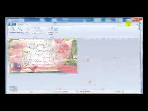 Сканирование и обработка скана на HP LaserJet M1005