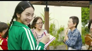映画『ヒーローマニア 生活』2016.5.7(sat)公開! 痛快・爽快・キュー...
