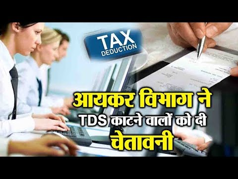 Tax department notice to employers to submit TDS before 31may