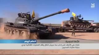 غارات هي الأعنف على إدلب منذ سريان اتفاق وقف العمليات القتالية و القوات الكردية تتقدم في الرقة