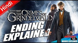 FANTASTIC BEASTS THE CRIMES OF GRINDELWALD : Movie Ending Explained In Hindi