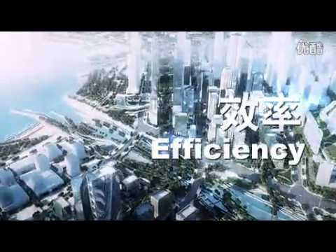 Qianhai Shenzhen-Hong Kong Modern Service Industry Cooperation Zone .flv
