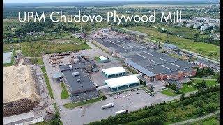 UPM Chudovo plywood mill 2018