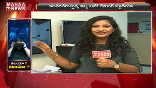 Special Focus On Virtual Reality @ Banjara Hills, Hyderabad   MAHAA NEWS