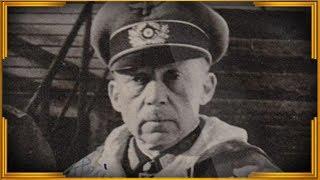 Откровения генерала Вермахта. Часть 5