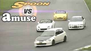 [ENG CC] Spoon S2000 vs. Amuse S2000 vs. Spoon Civic EK9 vs. Phase Integra R DB8 in Ebisu HV39