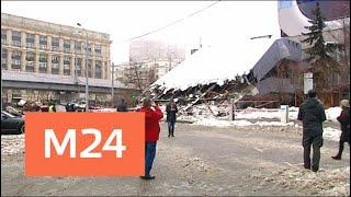 Смотреть видео Что сейчас происходит у здания