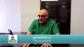 Лечение рака в Израиле(, 2016-07-19T08:03:38.000Z)