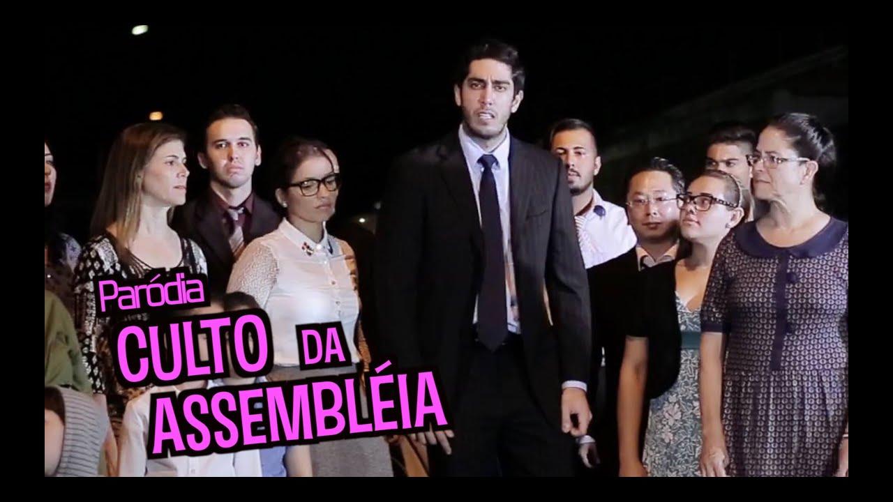 Paródia: Culto da Assembléia/Baile de Favela - DESCONFINADOS