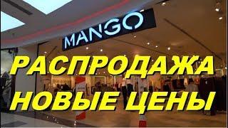 Женская Одежда Большого Размера. Mango. Violeta by Цены в Турции. Meryem Isabella. Mango Купальник