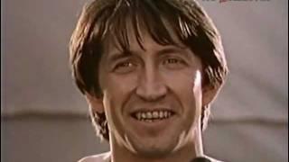 Download Олег Митяев - Как здорово (Изгиб гитары желтой...) Mp3 and Videos