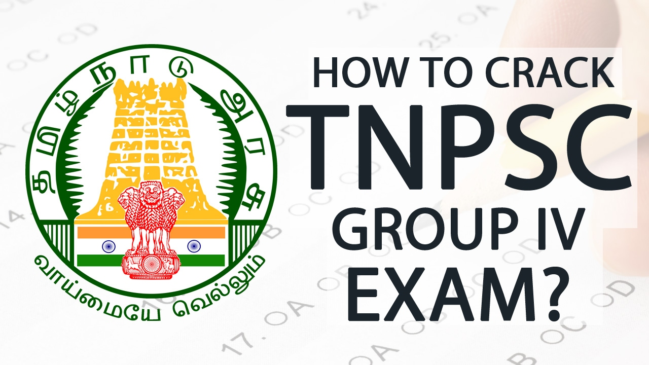 How to crack prepare tnpsc group 4 exam in smart way