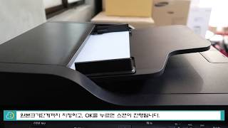 삼성 소형 복합기 스캔…