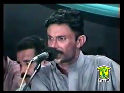 Zahirani raza dila jaga eint noor khan bezinjo baloch bizanjo bezanjo