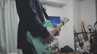 冬眠/ヨルシカ (Guitar Cover)