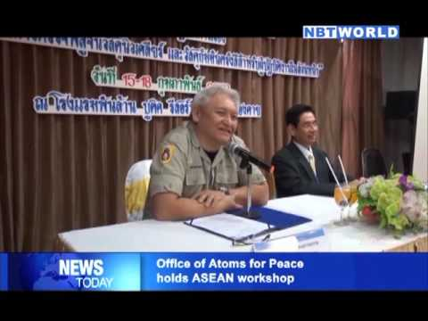 Office of Atoms for Peace holds ASEAN workshop