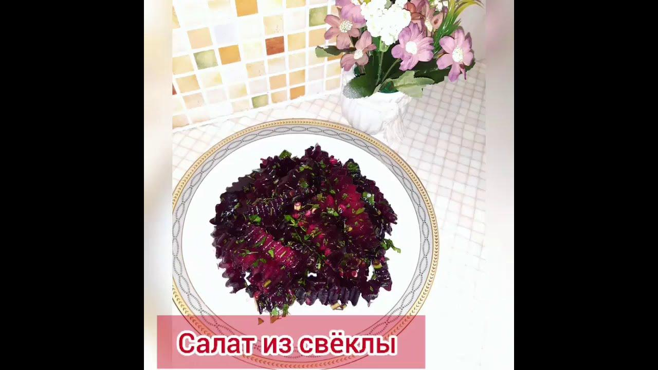 #салаты#ппсалат#новогодныйменю ПП салат♡♡♡