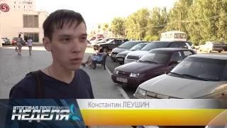 Нижнекамец считает, что его незаконно лишили водительских прав - телеканал Нефтехим (Нижнекамск)(, 2016-08-16T08:43:18.000Z)