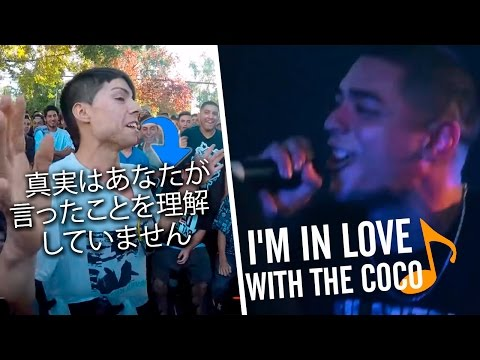 ¡MC's RIMANDO En OTRO IDIOMA! 😯😱 | Batallas De Gallos Rap