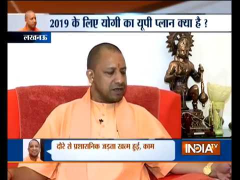 'BJP will again come back to power under the leadership of PM Modi,' says Yogi Adityanath