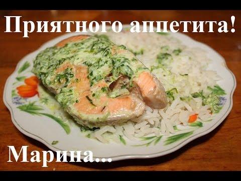 Семга в мультиварке с рисом