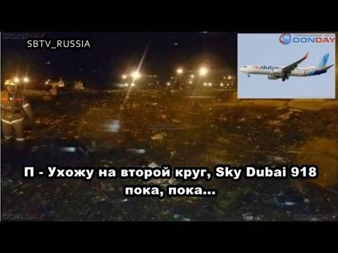 Последние новости Ростова на Дону и Ростовской области сегодня