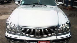 Автопарк Тест драйв ГАЗ 31105 Волга от Продорожник
