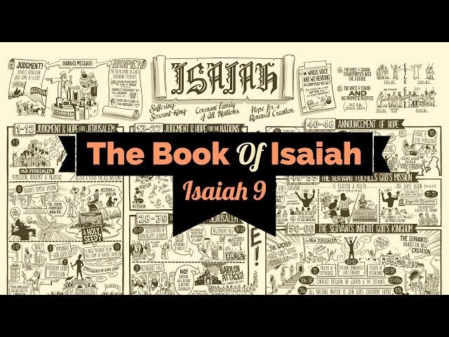 Bible Study: Isaiah 8 - Minister Justin & Sister Rachelle Parton