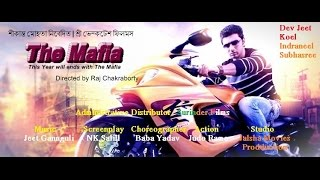 The Mafia | Bangla Movie Official Trailer 2016 | Dev |Jeet |Rimi Chakraborty |Nusrat |Raj