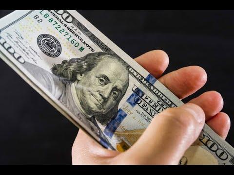 МВФ ОГЛАСИЛ КУРС ГРИВНЫ к ДОЛЛАРУ США на 2019 - 2020 2021 2022 2023 2024 года экономика Украины