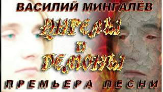 Новинка песни 2013