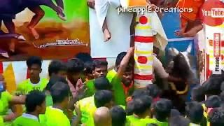 Jallikattu Song Kombu Vacha Singamda - Official Lyric Video   G V Prakash Kumar ... YouTube
