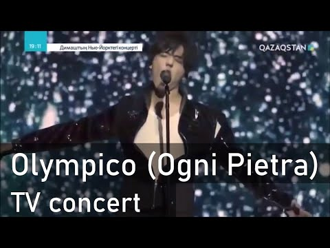 Dimash - Olympico (Ogni Pietra) ~ Arnau New York [Official Performance] ENGLISH SUB