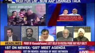 Nation at 9: BJP's got no choice but Kiran Bedi-for-CM now?