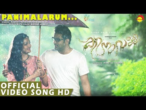 Kinavalli  Movie Song | Panimalarum | Video Song