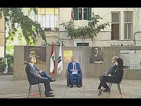 Beirut Al Yawm - 20/10/2017 - قضية إغتيال البشير