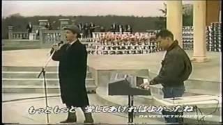 Baixar Pet Shop Boys - Always On My Mind (Performed On Japanese TV)