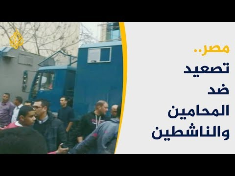 -ووتش- تضع حقوق الإنسان بمصر تحت المجهر.. ماذا بعد؟  - نشر قبل 18 ساعة