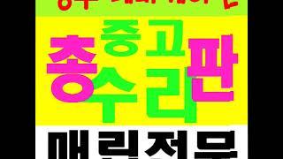 SM520 후방센서 +…