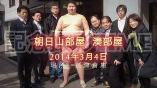 イベント企画・派遣・動画編集やホームページ制作を大阪で行っているア...